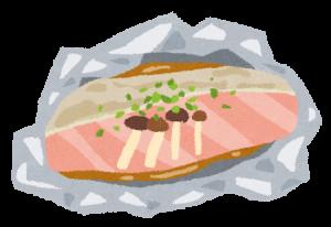 fish_foilyaki-300x206