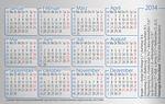 pocket-calendar-200930_150