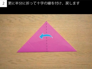 kakitsu02