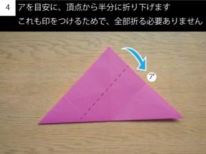 kakitsu04
