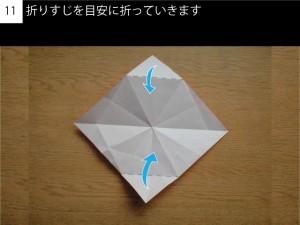kakitsu11
