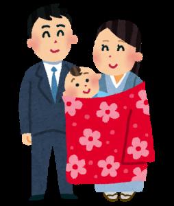 omiyamairi-254x300