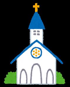 building_chapel-240x300