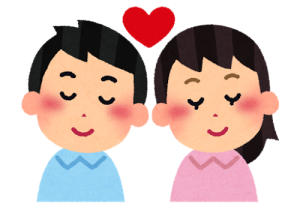 love_couple_good-300x210