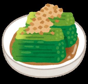 food_hourensou_ohitashi-300x286