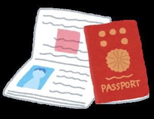 travel_passport-300x233