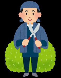 job_niwashi_uekisyokunin-234x300
